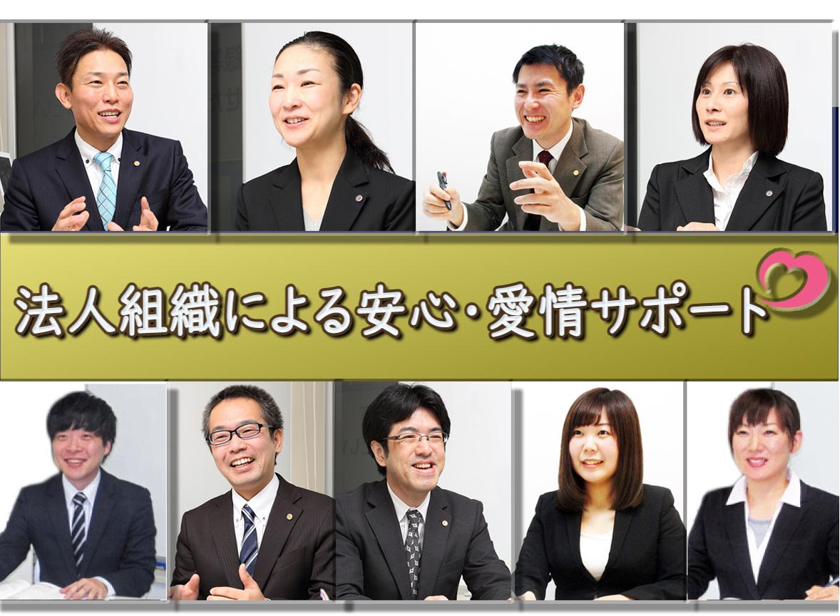 日本政策金融公庫融資サポートスタッフ